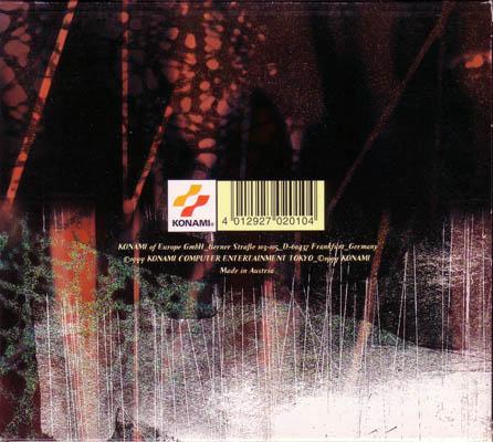 Обложка (сзади) Европейского издания Silent Hill (OST)