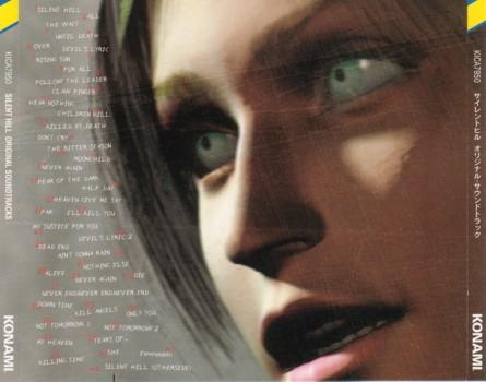 Коробка (сзади) Японского издания Silent Hill (OST)