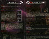 12-13 страница мануала