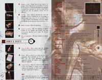 18-19 страница мануала