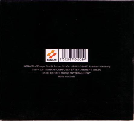 Обложка (сзади) Европейского издания Silent Hill 2 (OST)
