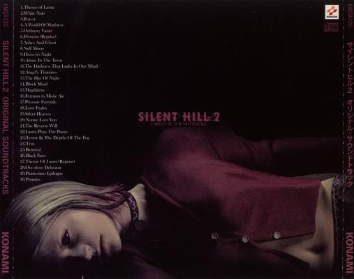 Коробка (сзади) Японского издания Silent Hill 2 (OST)