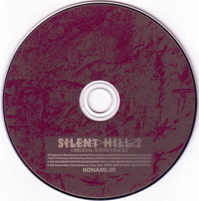 Диск Японского издания Silent Hill 2 (OST)