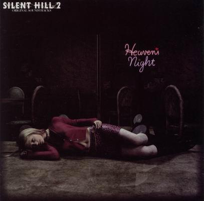 Обложка японского издания Silent Hill 2 (OST)