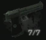 Пистолет из предзаказа Amazon